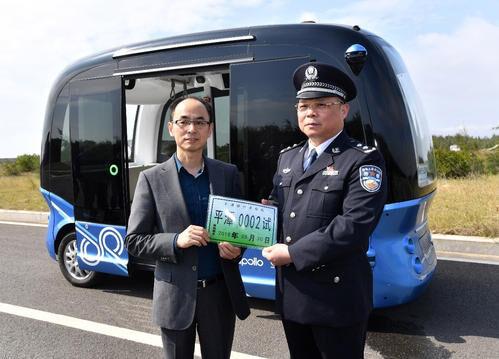 北京发首批自动驾驶载人测试牌照