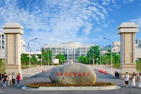 2018年广西科技大学世界排名、中国排名、专业排