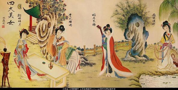 中国史上四大美女留千古谜团 千年无解