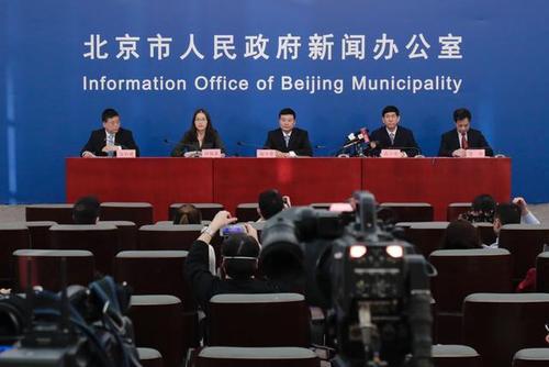 北京要求疫情高发区人员暂不返京
