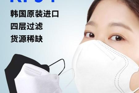 韩国原装进口 KF94 口罩 防尘透气防雾霾成人 顺丰发货