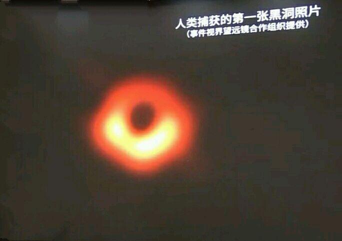 黑洞到底是如何形成的?它是一个什么样的存在?