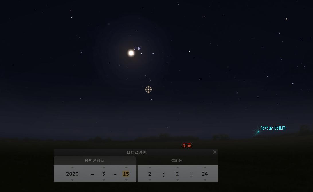 """请定好您的闹钟,明天凌晨,东方夜空可赏""""心宿二伴月""""天文奇观"""