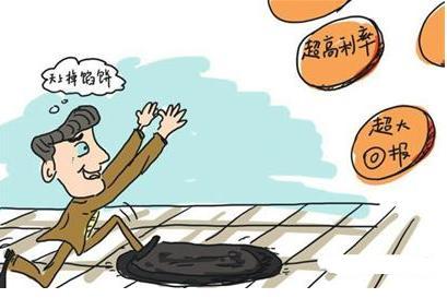 """警惕""""炒黄金""""诈骗陷阱"""