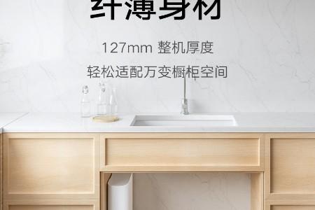 小米净水器500G增强版发布 升级2芯5级过滤 废水更少
