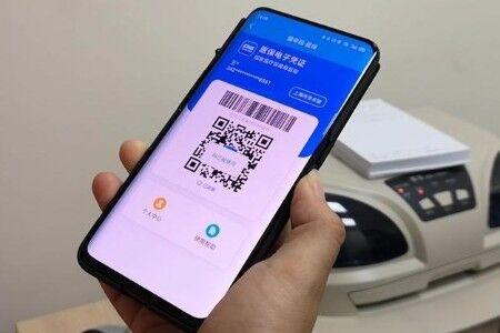 北京就医可刷手机 2021年1月1日,北京启用医保电子凭证 进行就医结算
