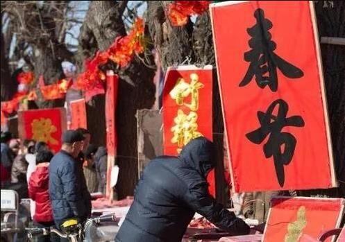 北京市关于留京过年补贴细则