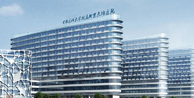 北京几大医院门诊攻略
