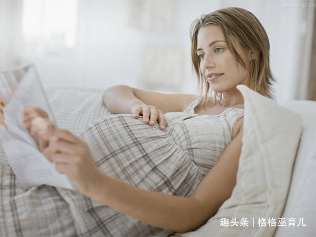 孕检中哪一项最疼?可以避免吗?