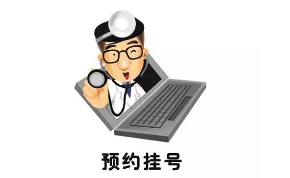 为什么要来北京看病?什么病应该来北京看?