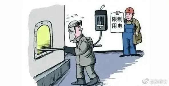 开一停六!限电、停产席卷多个省份,中国正在下一盘大棋